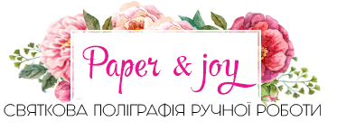 Paper and Joy